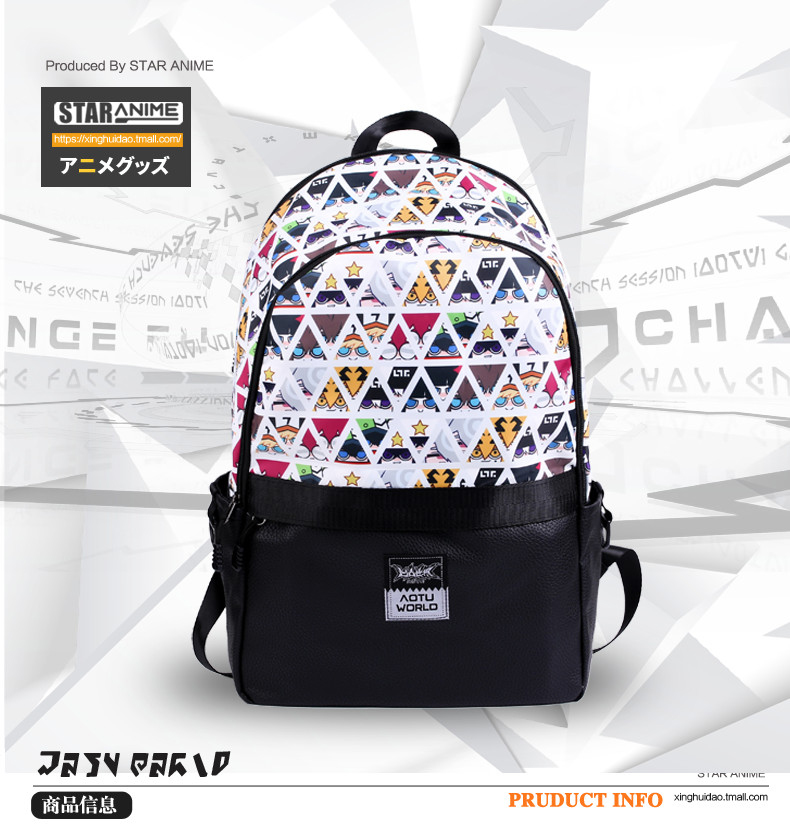 Anime Aotu World COSPLAY Student leisure fashion large capacity backpack men and women travel Backpack Anime Aotu World COSPLAY Student leisure fashion large capacity backpack men and women travel Backpack
