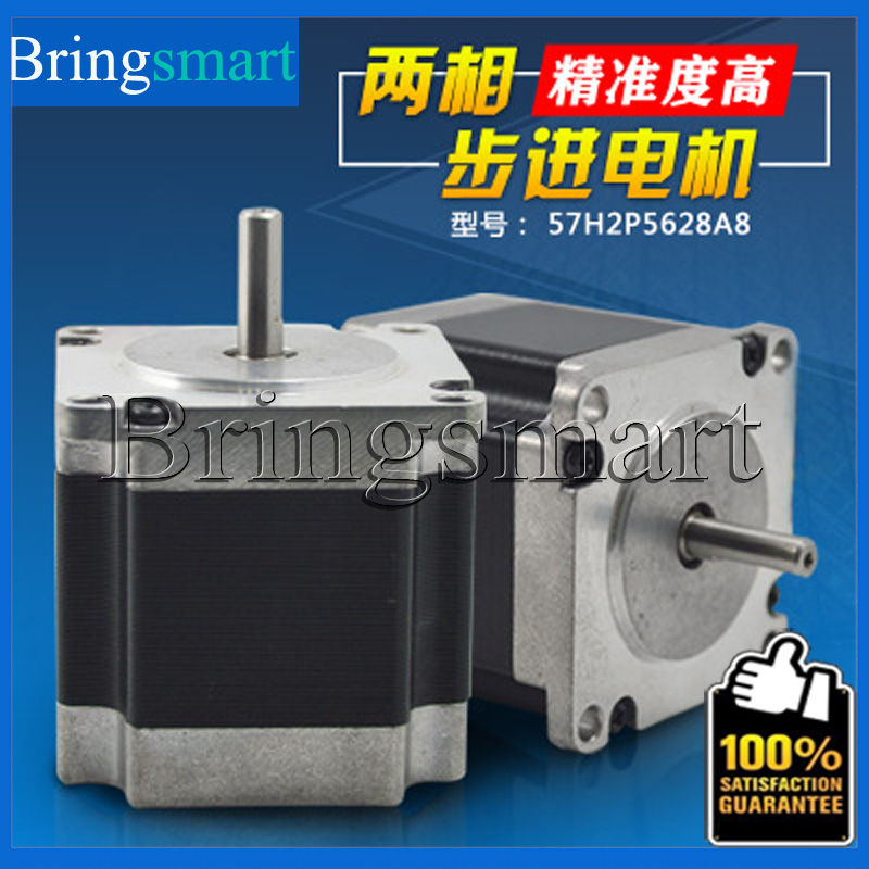 цена на Bringsmart 57 Two-Phase Stepper Motors DC Motor Micro-Drive Slow Speed High Torque Motor
