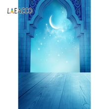 Laeacco Eid Mubarak Ramadan Festival Moon Stars Mosque Scene Baby Photographic Backdrops Photography Background For Photo Studio