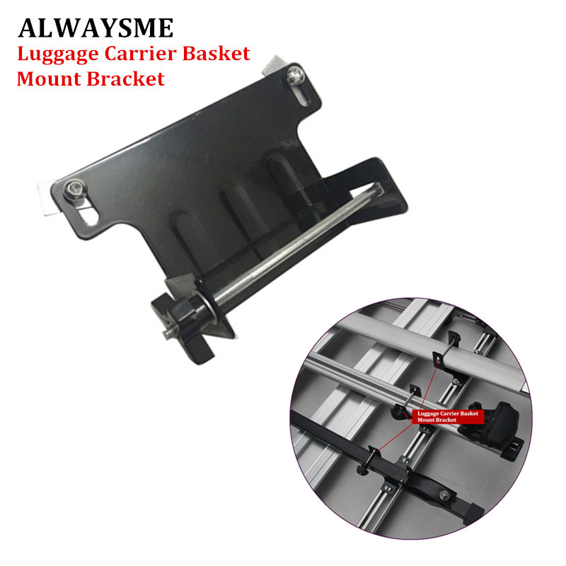 ALWAYSME 1PCS Car Cargo Carrier Rack Luggage Basket And Car Roof Rack Cross Bar Mount Bracket Parts 4 Sizes Select roof rack
