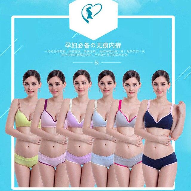 Беременных женщин нижнее белье комплект беременным ухода бюстгальтер и трусики установить бюстгальтеры грудное вскармливание B / C полная чаша Gravida одежда Gestant