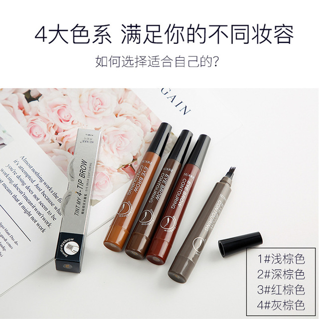 SUAKE Liquid Eyebrow Pencil Waterproof Microblading Fork Tip Fine Sketch Professional Eye Brow Tattoo Tint Pen Korean Cosmetics 2