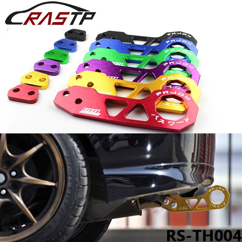 RASTP-Universal JDM Style Racing Car Rear Tow Hook  Aluminum Alloy Rear Tow Hook For  Honda Civic  RS-TH004