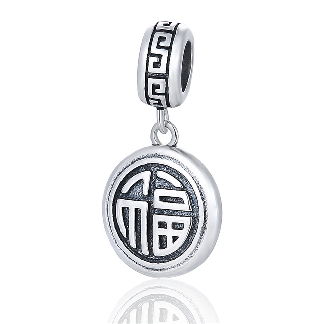 Chinese Character Fook For Happiness Charms Sterling Silver Jewelry