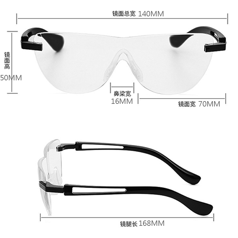 New Design 250 Degree 1 6X Vision Glasses Magnifier Magnifying Eyewear Reading Glasses in Magnifiers from Tools