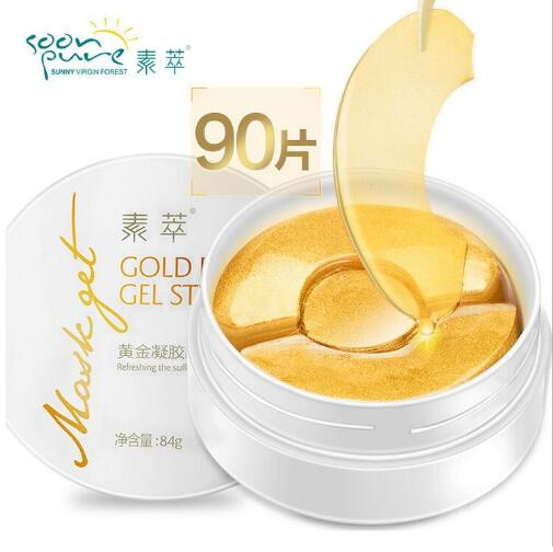 90pcs/box Eye Patch Collagen Gold Eye Mask Whitening Patches Anti Puffiness Eye Masks Dark Circles Beauty Skin Care