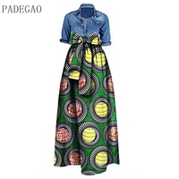 PADEGAO Printing High Waist Skirt Women Summer Autumn Boho Maxi Skirt Plus Size Green Bohemian Evening