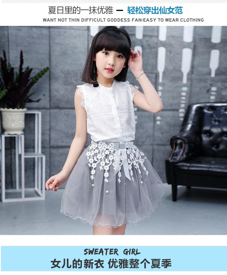 Toddler girl Summer dresses Sleeveless 2-pieces-sets Lace vest + bud silk gauze stitching skirt AliExpress Hot Sale 120 130 140 (3)