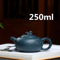 Teapot Yixing Zisha Clay Chinese Porcelain Teapots Tea pot Ceramic 250ml New Arrived High Quality With Gift Box