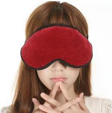 Sleep eyeshade lavender silk eye mask 3D non-trace mulberry silk eye mask sleeping eye mask black red cover part of the silk недорого