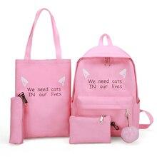 купить 4pcs/Set Backpack Women Nylon Backpacks Students School Bags for Teenage Girls Mochila Feminina Sac A Dos Shoulder Slung Clutch по цене 1051.22 рублей