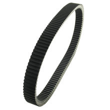 Morocycle Strap DRIVE BELT TRANSFER CLUTCH FOR Arctic Cat Sabercat 700 EFI EXT 2005 2006 LX
