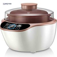 220V/50Hz Automatic Baby Porridge Cooker Electric Slow Cooker Purple Clay Material 1.2L Capacity DDZ A12D2 Kitchen Multi Cookers