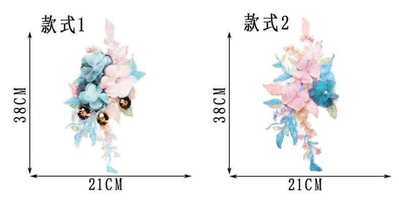1 Máy Tính Nhiều Màu Sắc 3D Thêu Hoa Miếng Dán Cô Dâu Ren May Vải Táo Đính Hạt Voan DIY Váy Cưới