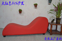 Sex Wedge,sex sofa,Erotic bed,Porn chair,adult sex furniture sofa,sexy pad,sex toys for couples,erotic sexo shop adult products