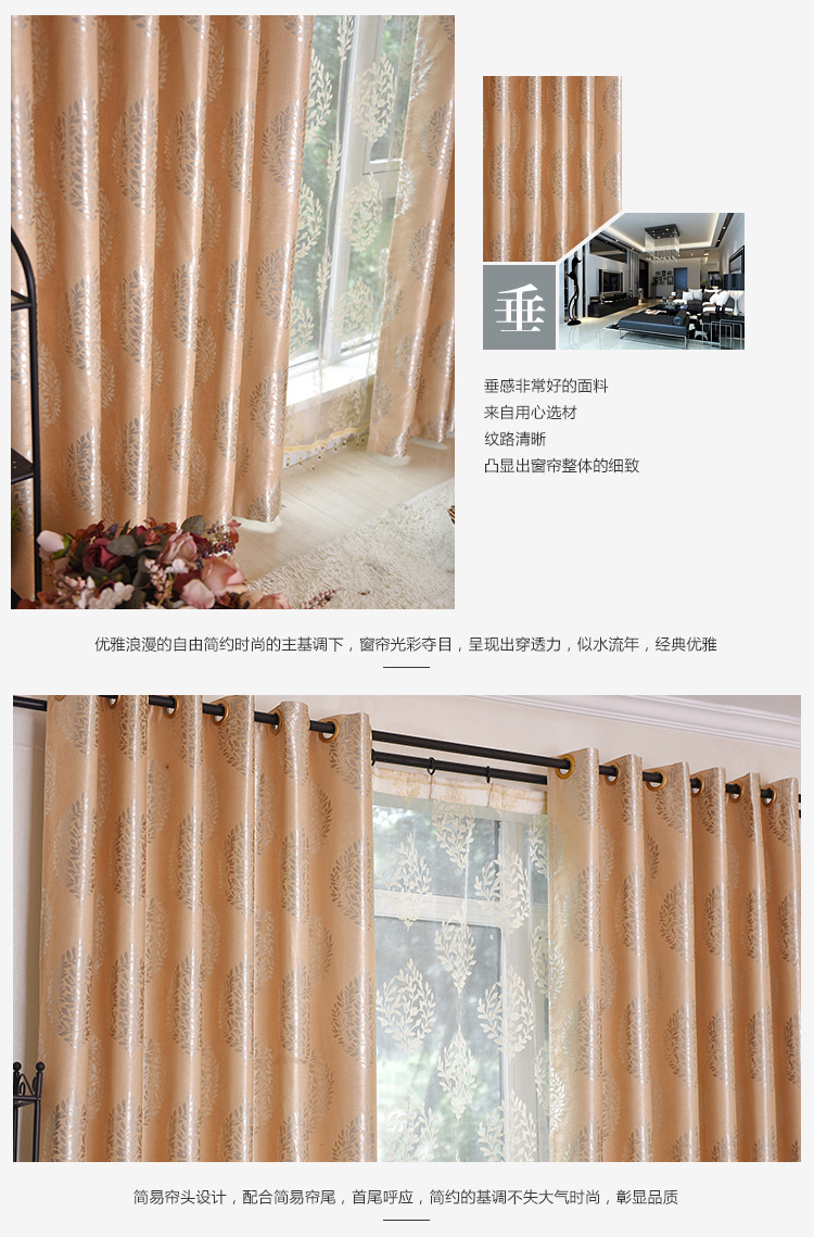 High Quality yellow Ivory pink European Luxury Curtains for Living ...