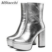 Mcacchi/ г., осенне-зимние женские ботинки однотонная женская обувь в европейском стиле с боковой молнией женские ботинки на платформе Серебристые вечерние ботинки на высоком каблуке