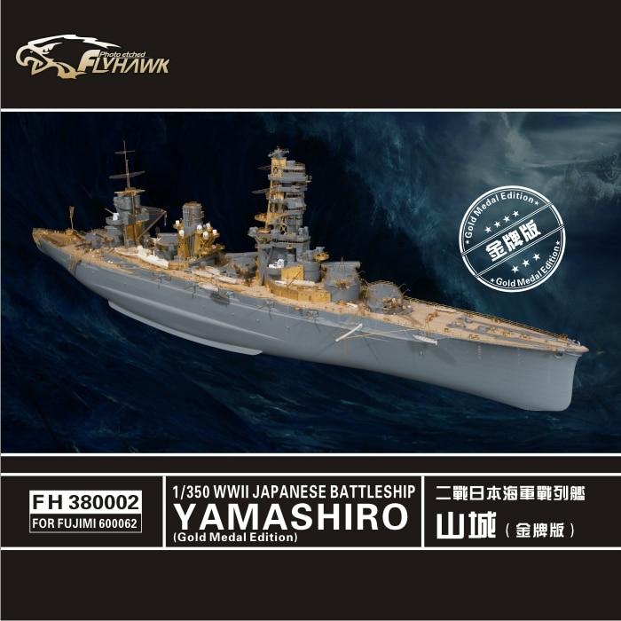 1/350 Warship  Assembly model  The Japanese battleship Yamashiro Gold Edition