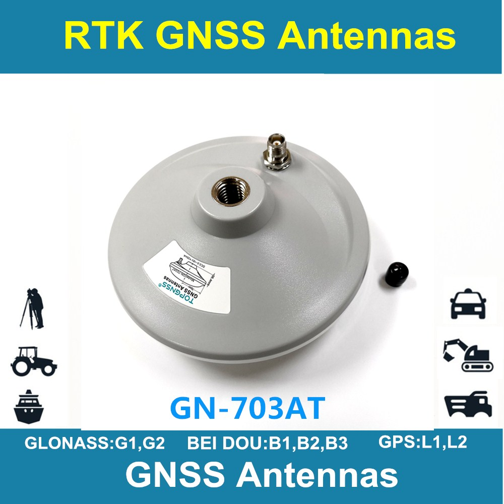 High Precision waterproof survey antenna HIGH GAIN support 4 system modeRTK system GNSS antennas GPS Glonass