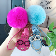 Fashion Jewelry Cute Leather PU Owl Keychain Animal Keychains Women Bag Charm Pompom Key Ring Pendant Gifts High Quality