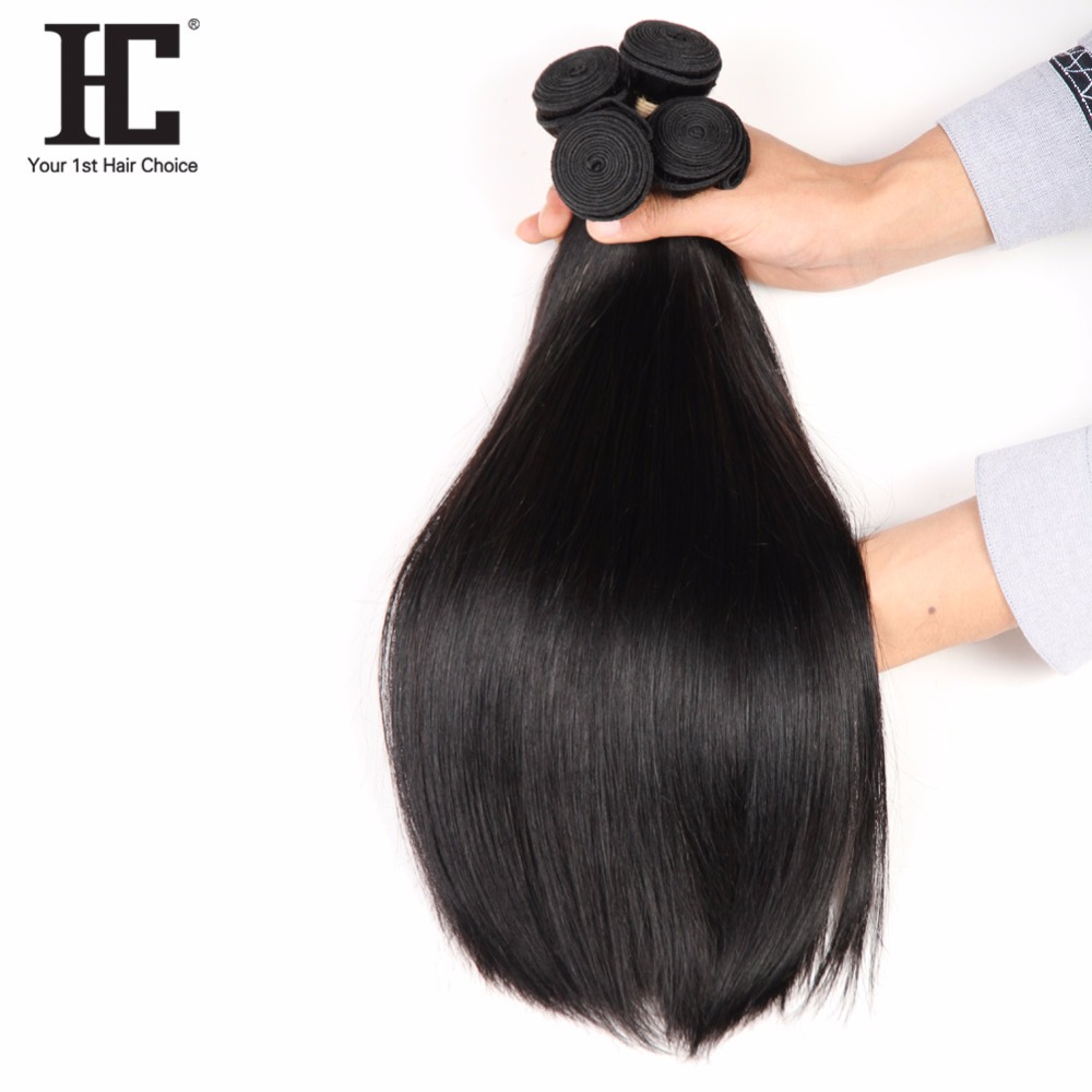 HC Products 100% Brazilian Straight Hair Weave 4 Bundles 8 28 Inch Human Hair Extensions Non Remy Hair Natural Black Can Dye-in 3/4 Bundles from Hair Extensions & Wigs    2