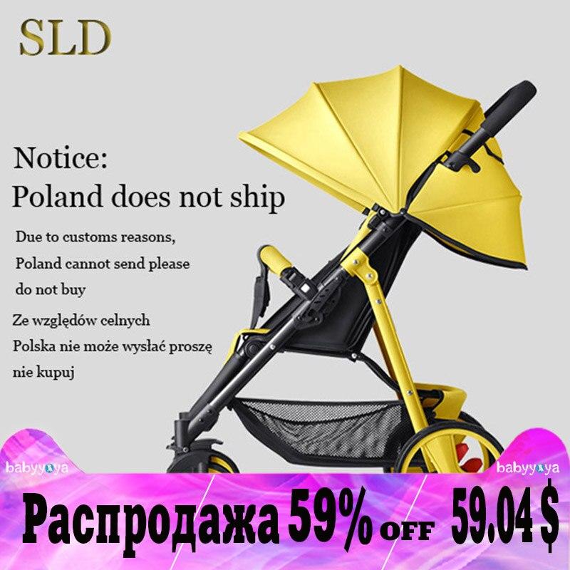 SLD детская коляска научный дизайн легко складывается и удобно 0-3 лет 7 кг несущая способность 25 кг. стальная рама Колеса EVA хорошая износостой...