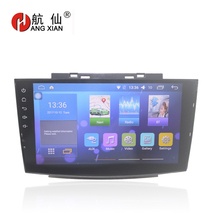 Bway 9 Car radio for Greatwall Hover H5 2013 Quadcore Android 7.0 DVD Player with 2G RAM,32G iNand,steering wheel