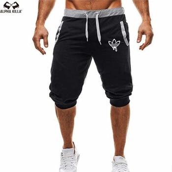 Mens Casual Fashion Jogger Knee Length Sweatpants