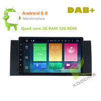 9 Inch 8 Core Android 6 0 Car GPS Radio Player Fit For BMW E39 E53