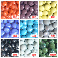 1000g medium DIY cream flat bead hand made mosaic color porcelain glass beads creative handmade materials