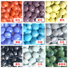 1000g medium DIY cream flat bead hand made mosaic color porcelain glass beads creative handmade materials