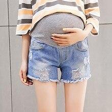 Джинсы для беременных летние свободные штаны стрейч одежда повседневные шорты для беременных эластичные брюшные джинсы roupa gestante