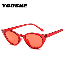 YOOSKE Women Small Cat Eye Sunglasses Lu