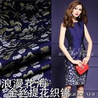 Golden silk flower sea yarn dyed garment fabric/spring and autumn positioning jacquard dress fabric