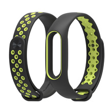 Xiaomi Colorful Strap For miband 2 Wristband Replacement Accessories