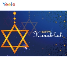 Yeele Happy Rosh Hashanah Star Israel New Personalized Poster Photographic Backdrops Photography Backgrounds For Photo Studio