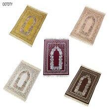 70 × 110 センチメートルトルコイスラム教徒祈りラグマットヴィンテージ色の花ラマダンeidギフト装飾カーペットとタッセルトリム