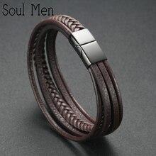Soul мужской Шарм уникальные Мальчики черная Многослойная натуральная кожа браслеты для мужчин из нержавеющей стали магнитный браслет с пряжкой ювелирные изделия