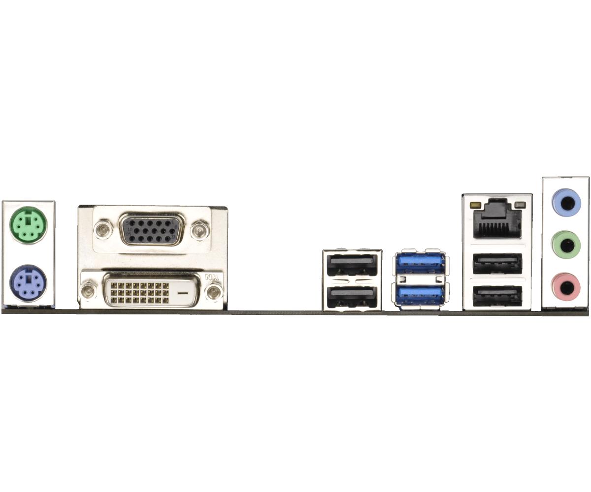 Drivers ASRock B75M-GL Intel Rapid Start