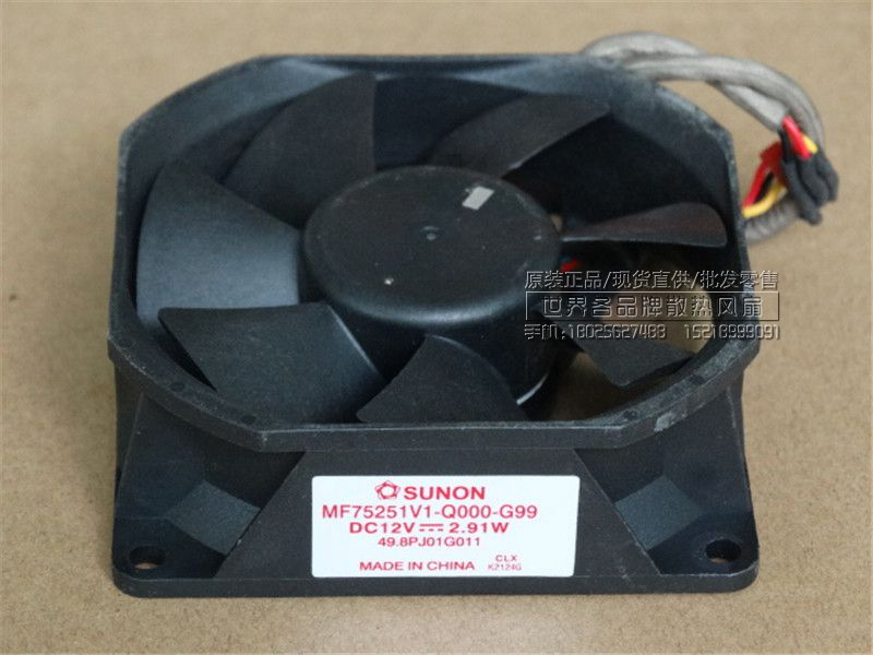 SUNON EF75251B1-Q000-G99 DC 12V 2.70W 3-wire 3-pin connector 75x75x25mm Projector cooling fan free shipping for sunon mf75251v1 q000 g99 dc 12v 2 7w 3 wire 3 pin connector 90mm server square cooling fan