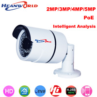 Heanworld H 265 POE Night Vision Ip Cam 2MP 3MP 5MP Poe Camera Waterproof Use For