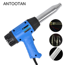 700W heat gun CE RoHS Quality Powertemperature  bumper PP PVC plastic welding torch welding thermal duct welding gun