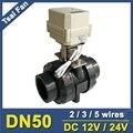 TF50-P2-C 12В/24В 2/3/5 Провода BSP/NPT 2 ''PVC 2 Way DN50 UPVC клапан привода 10нм вкл/выкл 15 сек металлическая Шестерня для очистки воды