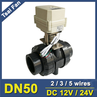 TF50 P2 C DC12V/24V 2/3/5 Wires BSP/NPT 2'' PVC 2 Way DN50 UPVC Actuator Valve 10NM On/Off 15 Sec Metal Gear For Water Treatment