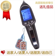 Electronic point massage device gb-68a lumbar massage instrument lumbar disc foment/gb68a/acupuncture pen