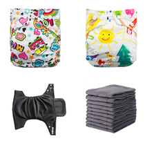 [ 5.1 Pomotion] Babyland Baby Bamboo Charcoal Diaper Covers 15pcs +15pcs Bamboo Charcoal Inserts five Layers For Pocket Nappy