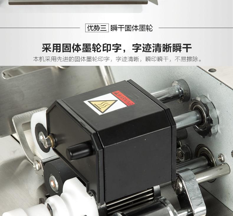 MY380F automatyczne kody daty ważności maszyna drukująca - Maszyny do obróbki drewna - Zdjęcie 5