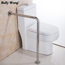 Sully House 304 нержавеющая сталь ванная комната туалет безопасные рельсы, для инвалидов и пожилых людей безбарьерные поручни, l-тип ручка для ванны