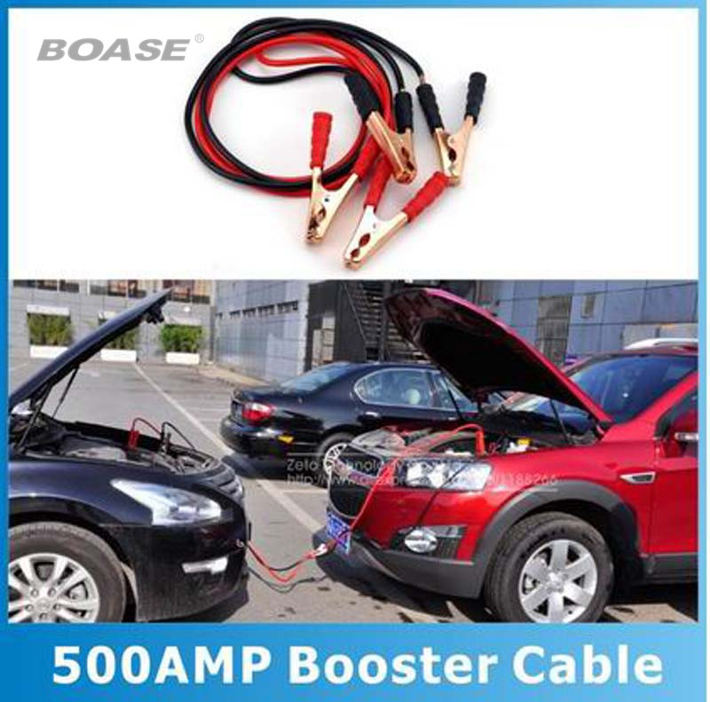 Free Shipping Emergency Battery Cables Car Auto Booster Cable Jumper Wire 2 Meters Length Booster 12V