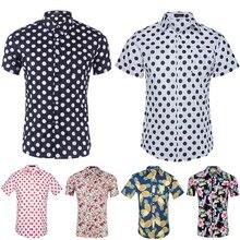 Костюм для серфинга, мужские Летние Гавайские пляжные рубашки с принтом, рубашка для плавания с коротким рукавом, быстросохнущие купальники, футболки с цветочным принтом